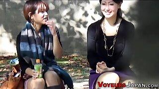 Asiáticos vistos en publico